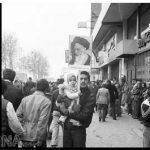 ۲۹ دی ۵۷، راهپیمایی میلیونی در حمایت از امام