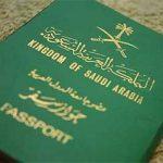 فروش اقامت در عربستان