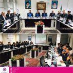 برگزاری جلسه روسای شعب منطقه ای بانک ایران زمین