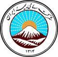 ارسال محموله کمک کارکنان بیمه ایران به مناطق سیلزده