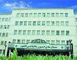 مدیرکل روابط عمومی سازمان امور مالیاتی کشور خبرداد افزایش ساعات کاری ادارات مالیاتی