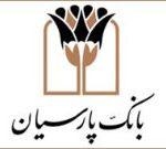 بازدید مدیرعامل بانک پارسیان از مناطق سیل زده استان گلستان
