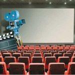 فعالیت سینماها در ماه رمضان چگونه است؟