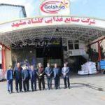 تعدادی از شرکتهای بزرگ و فعال استان خراسان رضوی مورد بازدید قرار گرفت
