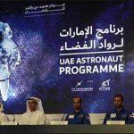 اولین فضانورد اماراتی عازم ایستگاه فضایی بین المللی می شود