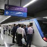 دلایل شلوغی مترو در روزهای اخیر چیست؟