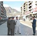 رهبر کرهشمالی به مردمش تعهد داد