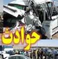اتوبوس ولوو با ۲۳ مسافر دچار سانحه شد