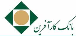 در سال جهش تولید؛ بانک کارآفرین آماده اعطای تسهیلات ویژه به بخش صنعت و معدن