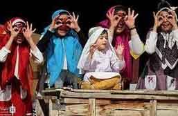 برگزاری فستیوال آموزشی تئاتر کودک و نوجوان