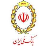 بالاترین امتیاز «اطلاع از موضوع فعال سازی رمز پویا» برای مرکز تماس بانک ملی ایران