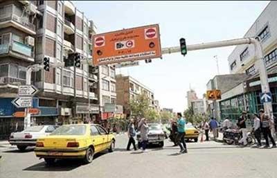 اجرای طرح ترافیک از ساعت ٨:٣٠ تا ۱۶
